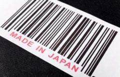 5 empresas japonesas líderes mundiales de su sector
