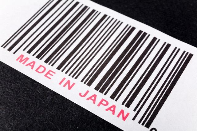 empresas japonesas
