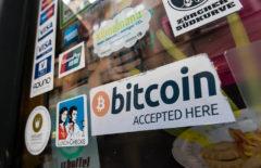 Blockchain y la desintermediación financiera